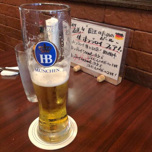 ホフブロウ・ビール
