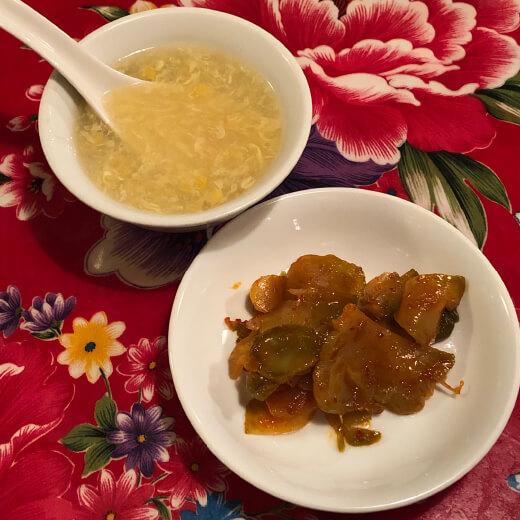 福楼 スープとザーサイ