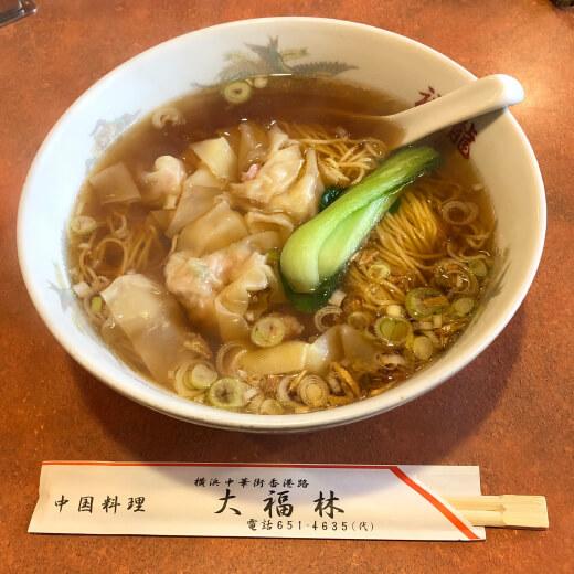 福龍酒家 エビ入りワンタン麺