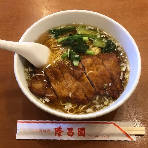 隆昌園 排骨麺