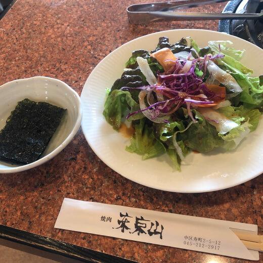 東京山 サラダ