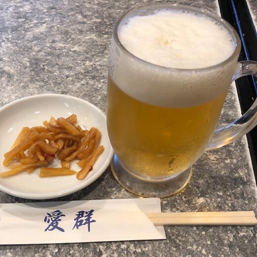 愛群 生ビール