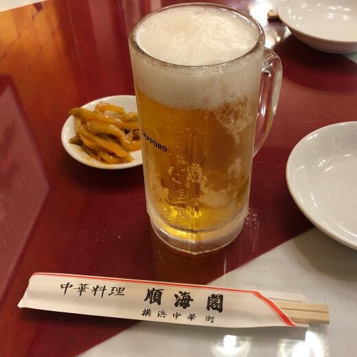 順海閣 生ビール