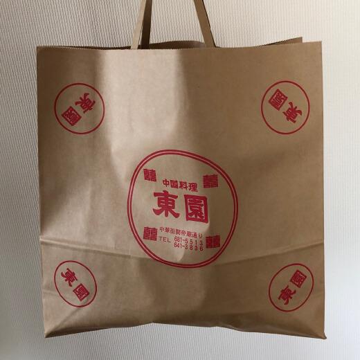 東園 紙袋