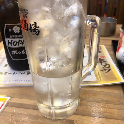 関内酒場 中