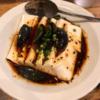 ピータン豆腐(杜記)