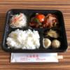 上海豫園 酢豚弁当