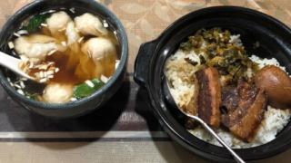 新錦江 定食