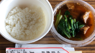 翠鳳本店 山百合ポークの角煮丼