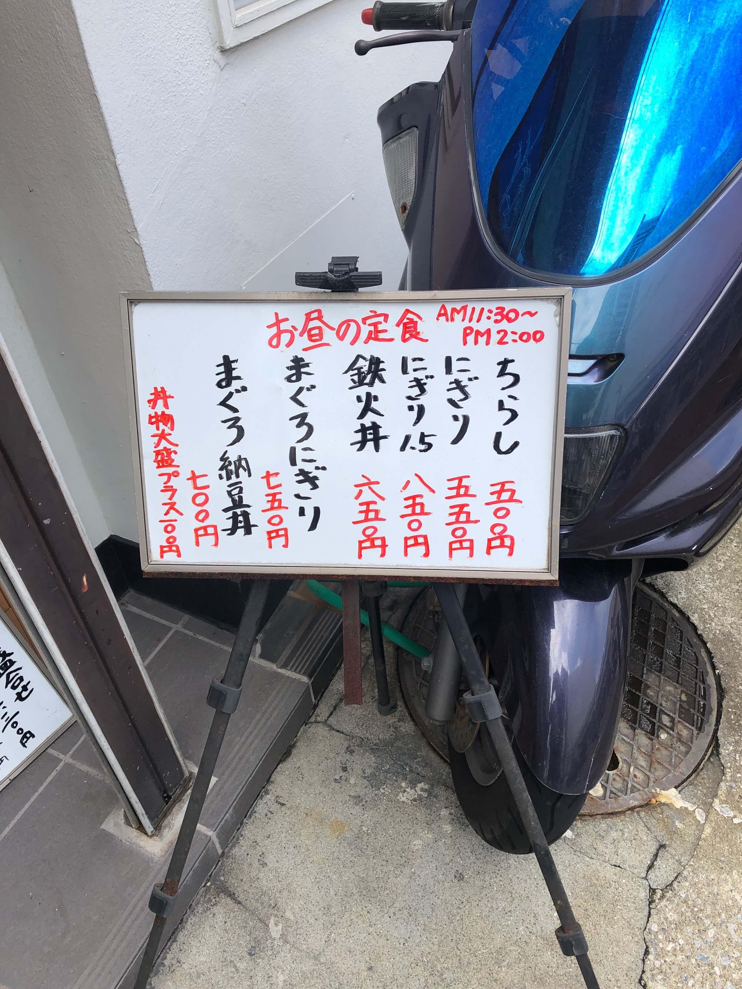 喜久寿司 2020.0716