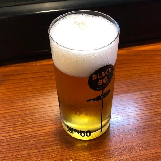 喜久寿司 グラスビール