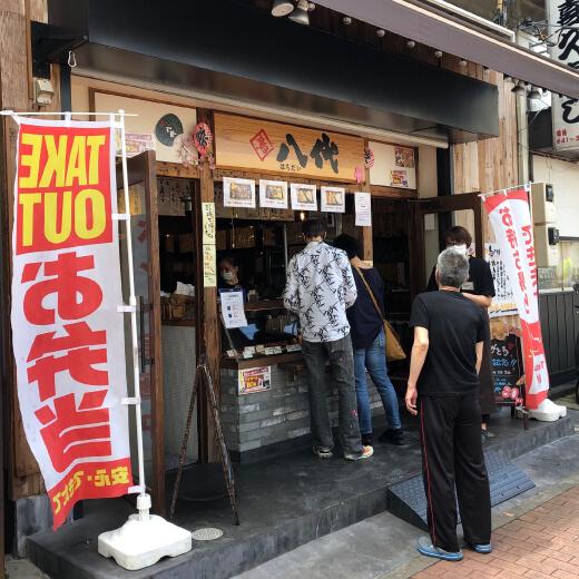 喜久寿司 隣の店