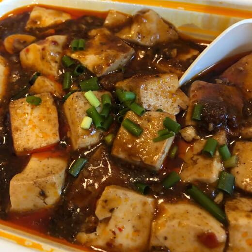 皇朝 麻婆豆腐