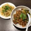 台湾美食 満腹セット