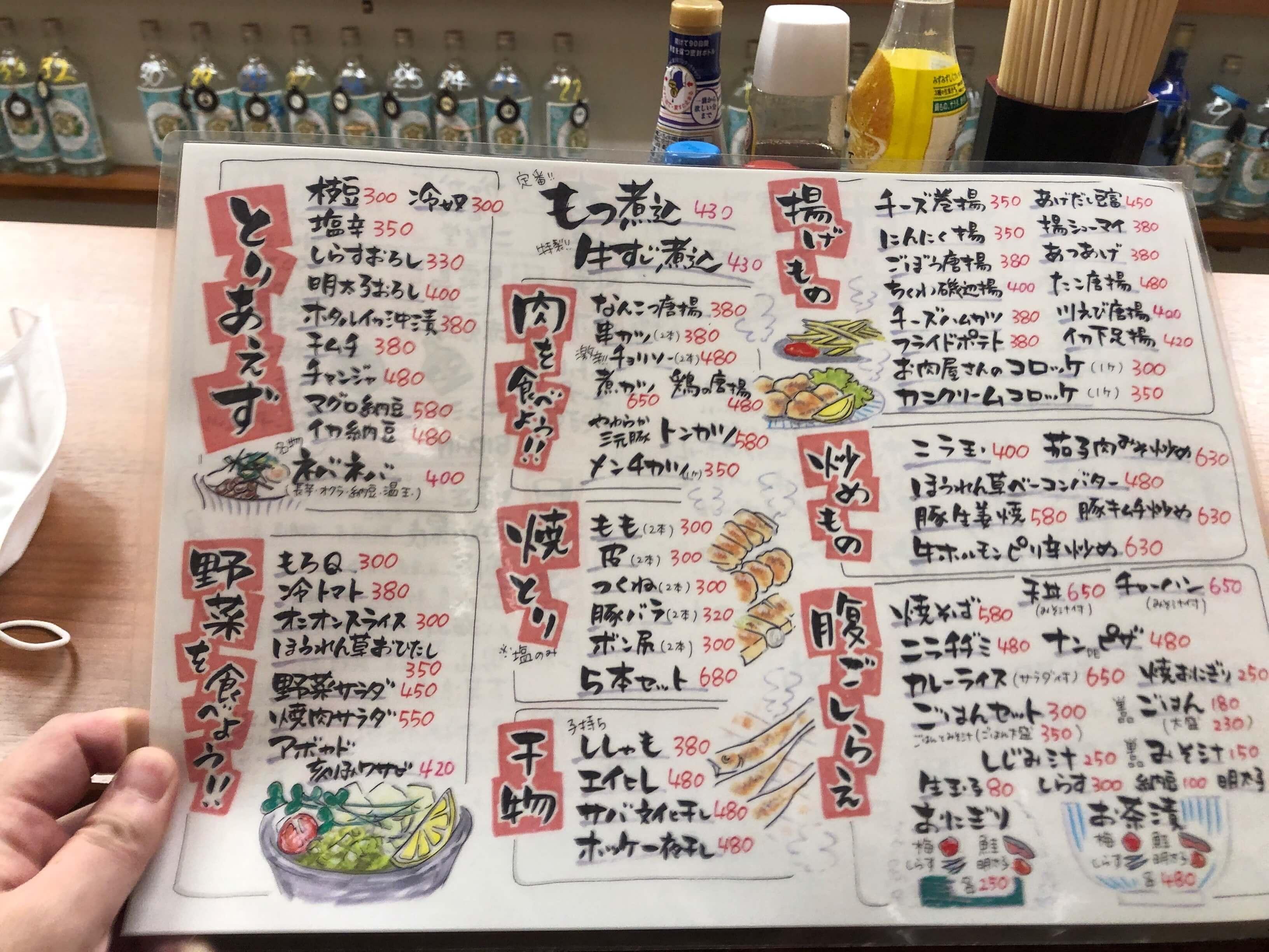 和来 伊勢佐木町店 2020.07.19