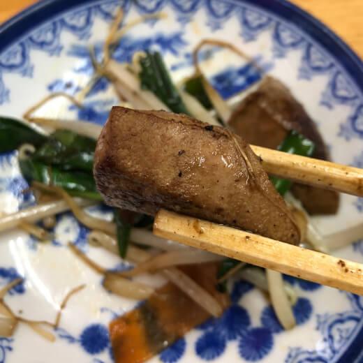 麺恋亭 レバー