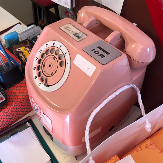 清風楼 電話