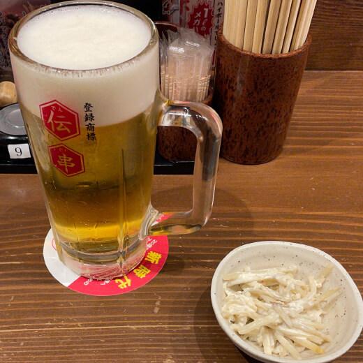 新時代 生ビール