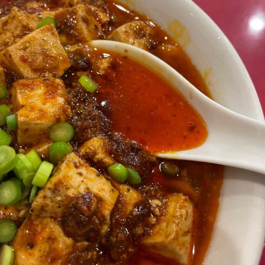 京華楼 別館 麻婆豆腐刀削麺 スープ
