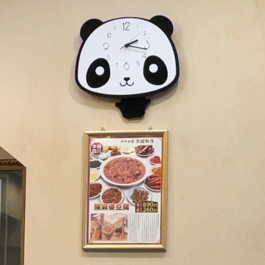 熊猫飯店 店内