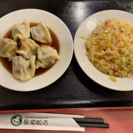 熊猫飯店 水餃子