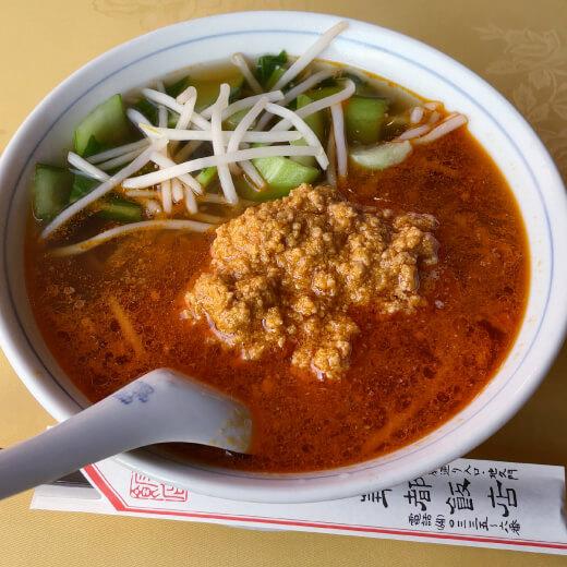 華都飯店 タンタン麺