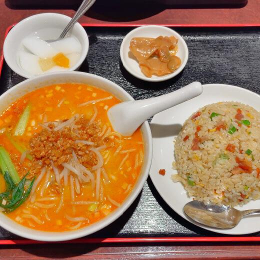景珍樓 新館 タンタン麺とチャーハンセット