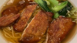 三和楼 排骨麺