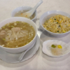 美心酒家 海老ワンタン麺+チャーハン