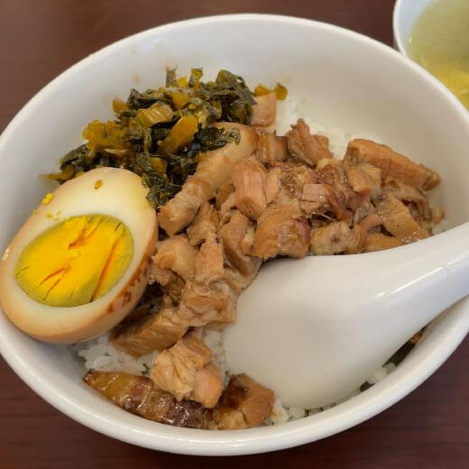 台湾菜館 魯肉飯