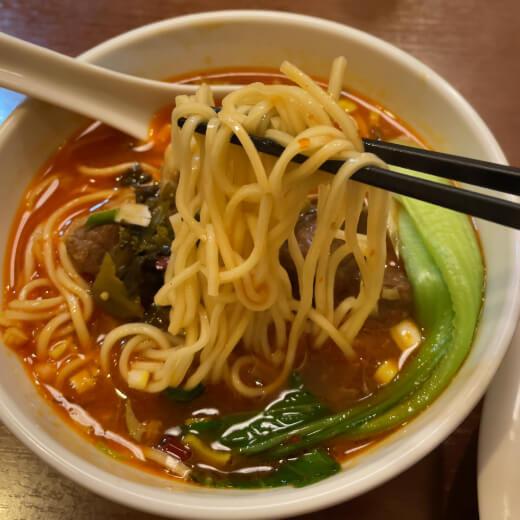 鼎鑫飯店 麺
