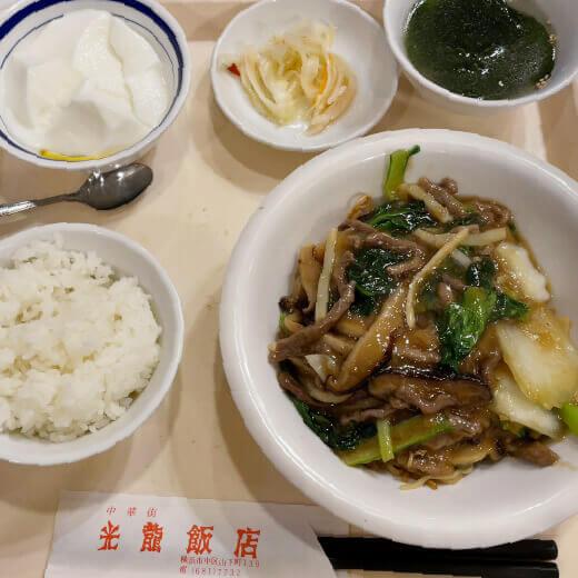 光龍飯店 牛肉入り焼きそばランチ