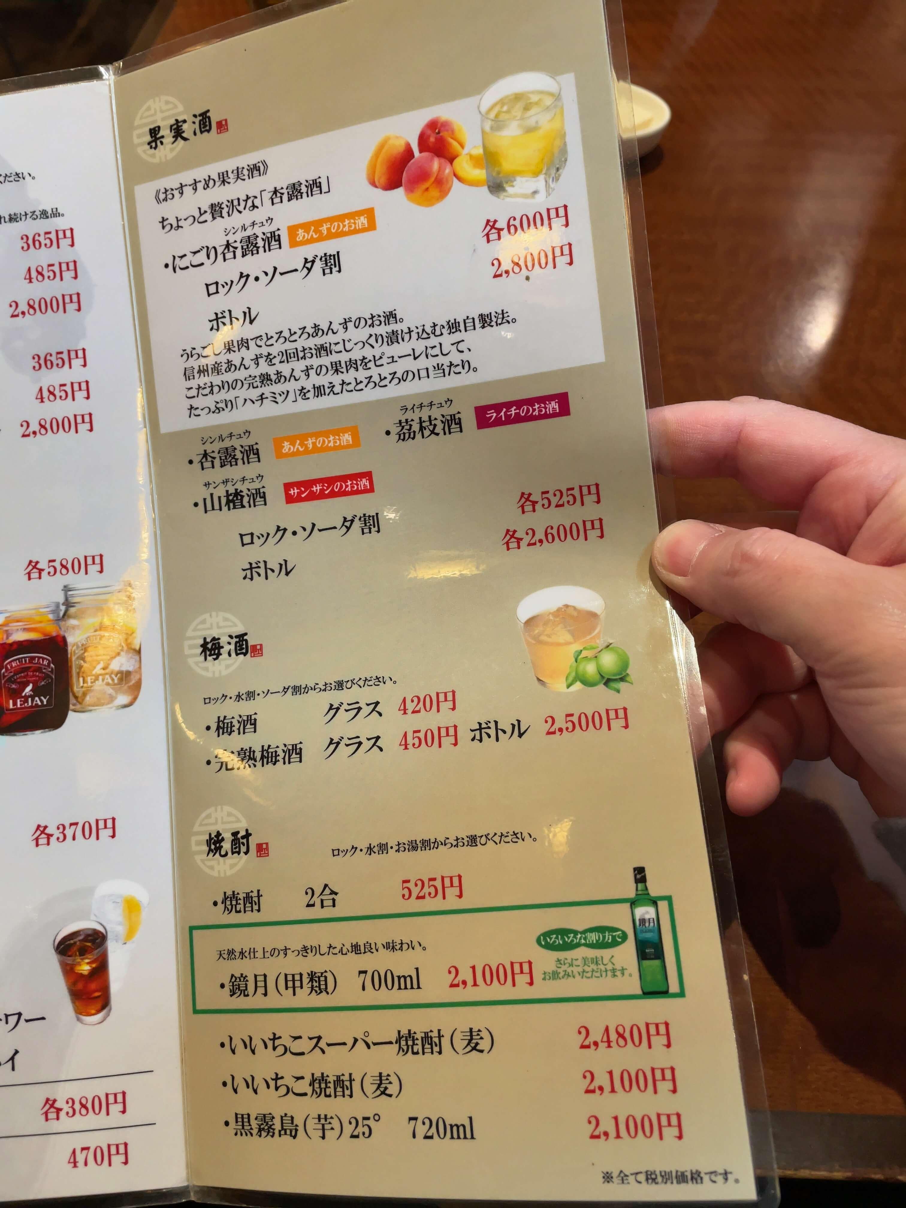 心龍 2021.04.09